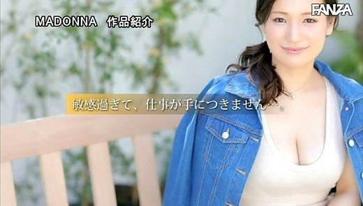 永田莉雨 画像 25