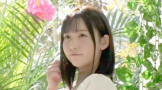 七嶋舞 画像 52