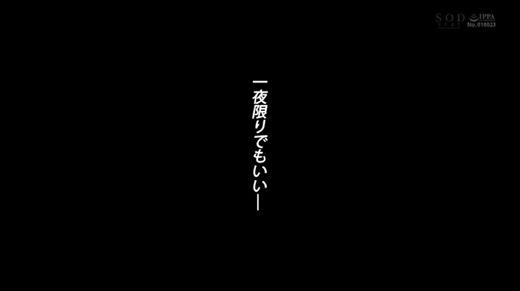 夏目響 25