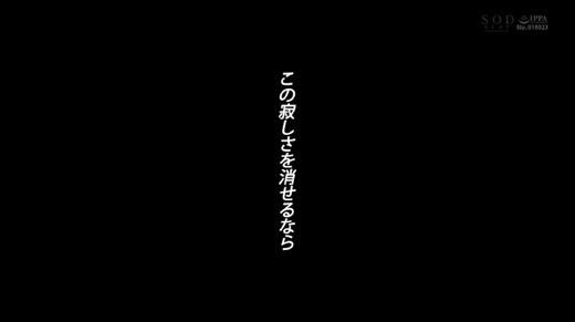 夏目響 30