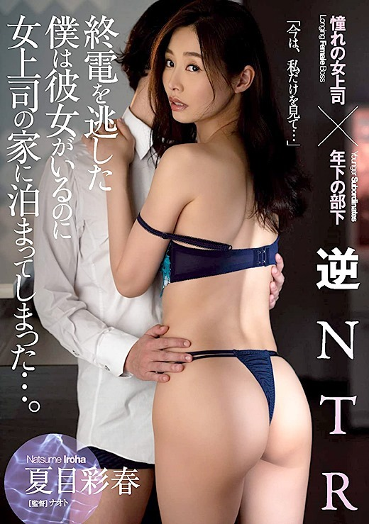 夏目彩春 画像 65