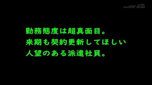 佐々木夏菜 23