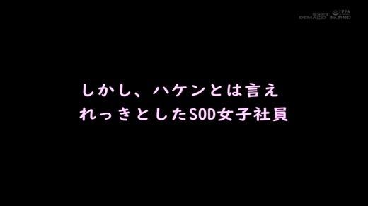 佐々木夏菜 27