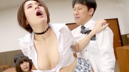 乃木蛍 70