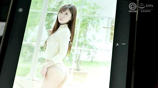 乃木絢愛 画像 25