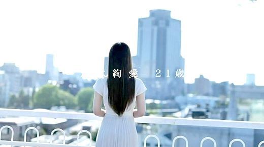 乃木絢愛 画像 27
