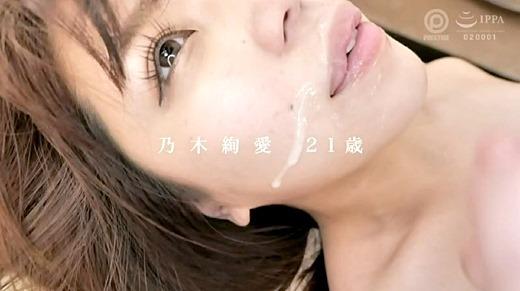 乃木絢愛 画像 55