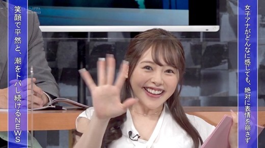 小倉由菜 49