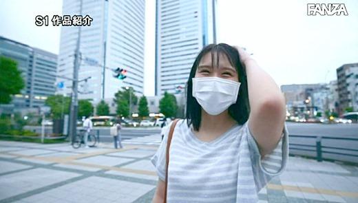 小倉七海 画像 33