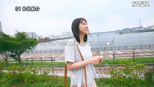 小倉七海 画像 37