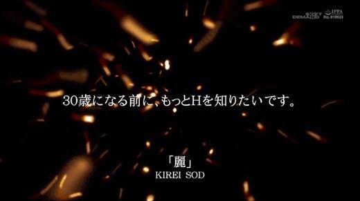 岡田ひなの 13