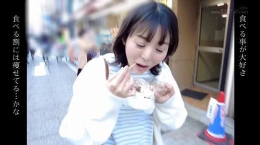 岡田ひなの 28