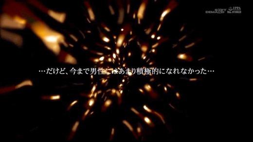 岡田ひなの 29