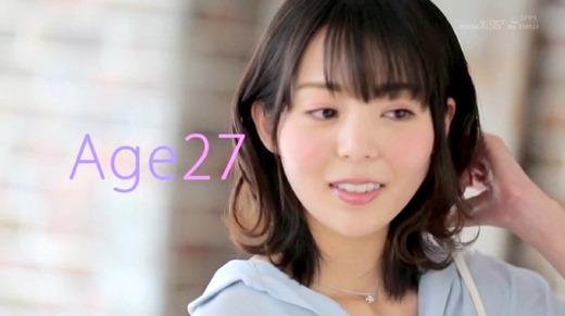 岡田ひなの 37