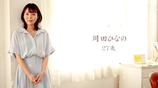 岡田ひなの 41