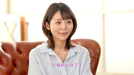 岡田ひなの 46