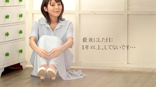 岡田ひなの 61