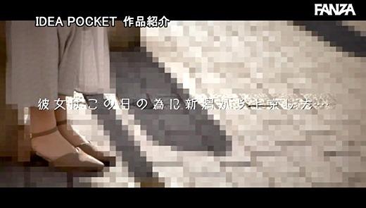 小野琴弓 画像 16