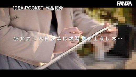 小野琴弓 画像 17