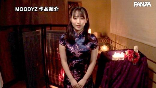 小野六花 12