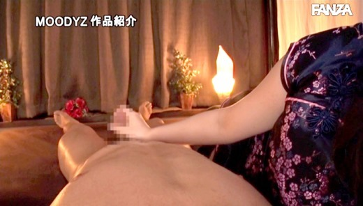 小野六花 20