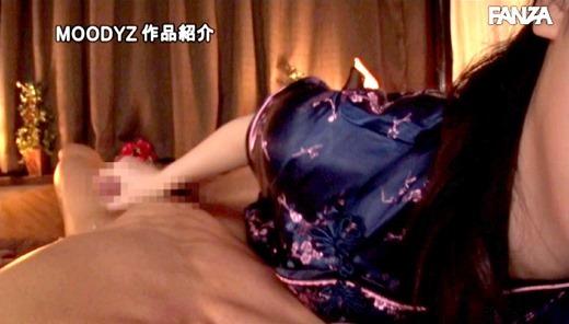 小野六花 22
