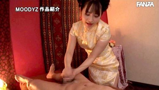 小野六花 44