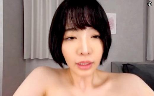 VR三宮つばき 45