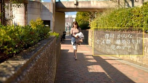 澤村かんな 画像 17