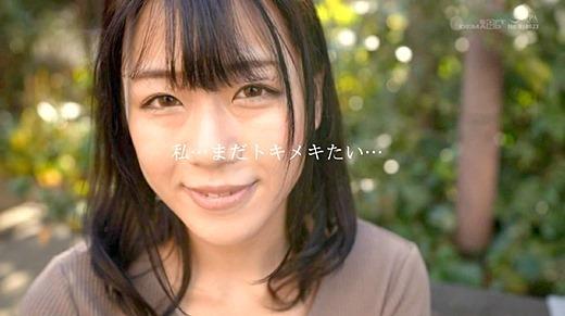 澤村かんな 画像 22