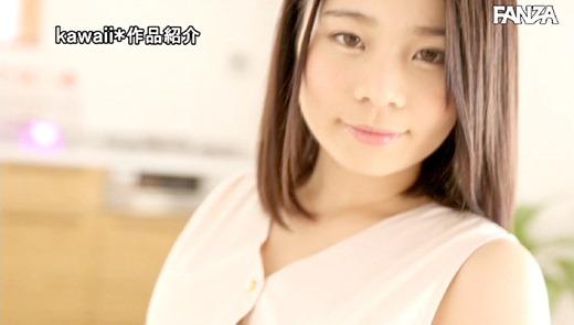 瀬名リリイ 画像 23