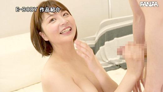 瀬田一花 画像 28