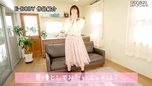 瀬田一花 画像 45