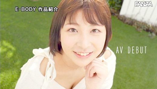 瀬田一花 画像 56