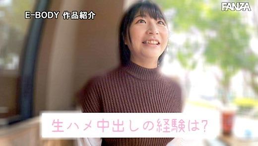 瀬田一花 画像 13