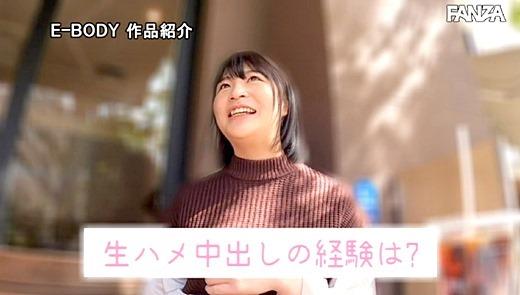 瀬田一花 画像 14