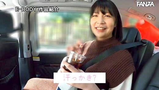 瀬田一花 画像 30