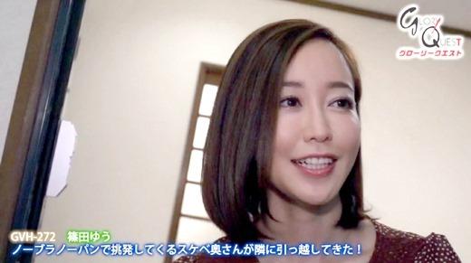 篠田ゆう 23