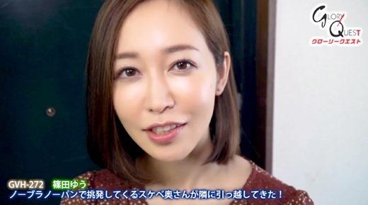 篠田ゆう 29