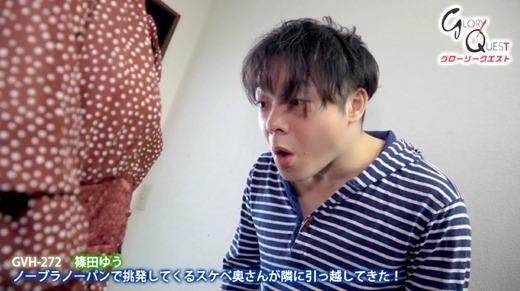 篠田ゆう 30