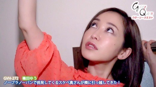 篠田ゆう 32