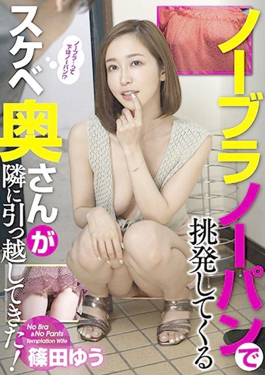 篠田ゆう 70