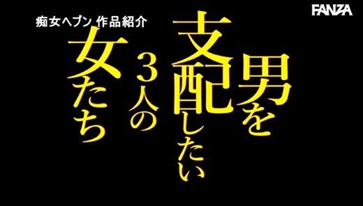 痴女られスイートルーム 13