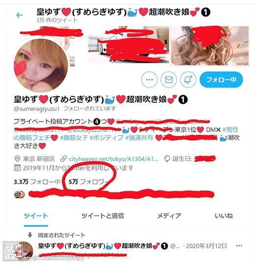 皇ゆず 画像 02