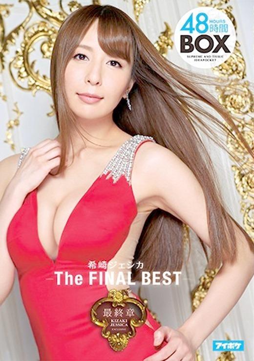 FANZA 夏の動画50%OFFセール 第1弾