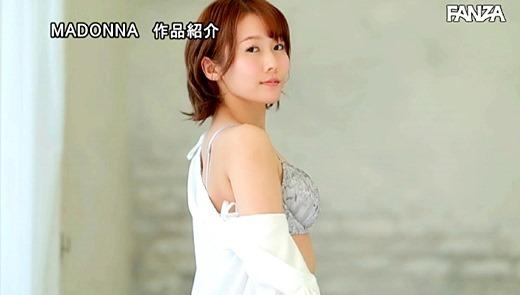 鈴川莉茉 画像 25