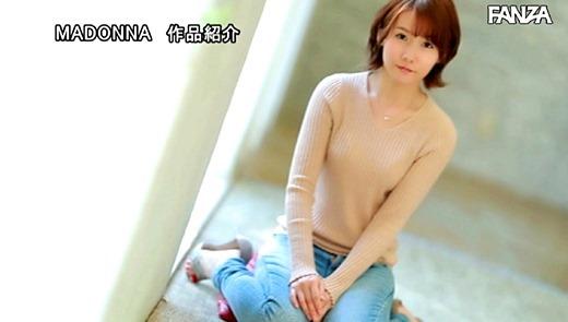 鈴川莉茉 画像 28