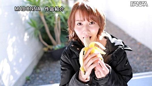 鈴川莉茉 画像 29