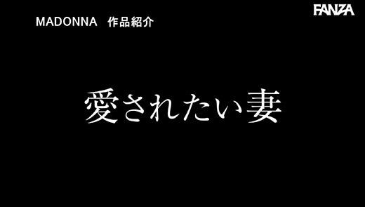 田原凛花 画像 18