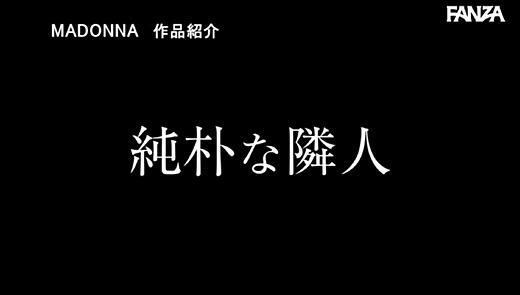 田原凛花 画像 20